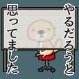 LINEスタンプランキング(StampDB) | 突撃!ラッコさん7