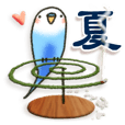 LINEスタンプランキング(StampDB) | インコちゃんの夏