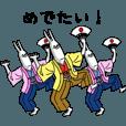 LINEスタンプランキング(StampDB) | うさ郎丸3