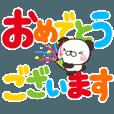LINEスタンプランキング(StampDB) | 目に優しい大きな文字の敬語ぱんきち