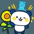 LINEスタンプランキング(StampDB) | やさしいパンダ(夏ver.)