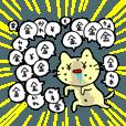 LINEスタンプランキング(StampDB) | たたみかける猫