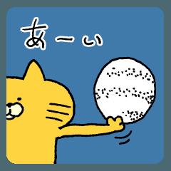 LINEスタンプランキング(StampDB) | トラ