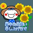 LINEスタンプランキング(StampDB) | あんこ6  暑い夏!!