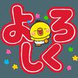 LINEスタンプランキング(StampDB) | 家族みんなのデカ文字すたんぷ【ぴっぴ】