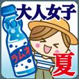 LINEスタンプランキング(StampDB) | 【夏〜真夏】大人女子?丁寧&気づかい言葉