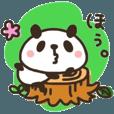 LINEスタンプランキング(StampDB) | ????幸せのパンダさん????