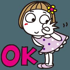 LINEスタンプランキング(StampDB) | はな子20。よく使うゆる敬語。