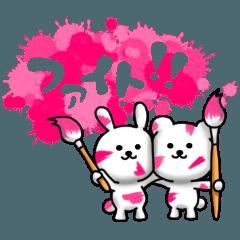 LINEスタンプランキング(StampDB) | うさぎとくまの筆づかい【よく使う言葉】