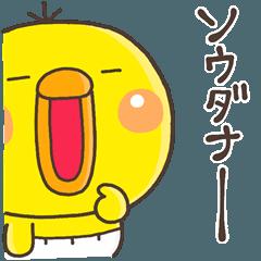 LINEスタンプランキング(StampDB) | いとしのぴっぴ