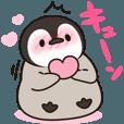 LINEスタンプランキング(StampDB) | ほのぼの子ペンギン(ラブ?デレ編)