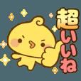 LINEスタンプランキング(StampDB) | ぴよまる動いて会話スタンプ