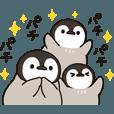 LINEスタンプランキング(StampDB) | うごく!ほのぼの子ペンギン