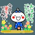 LINEスタンプランキング(StampDB) | あんこ7 暑い夏!ver.2