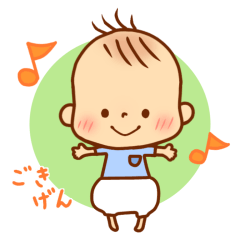 LINEスタンプランキング(StampDB) | 大好き!ベビーちゃん