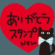 LINEスタンプランキング(StampDB) | 大人かわいいネコ【ありがとうパック】