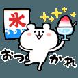 LINEスタンプランキング(StampDB) | ゆるくま20 夏!!