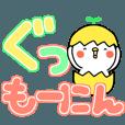 LINEスタンプランキング(StampDB) | ちびぴよ2(超デカ文字)