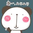 LINEスタンプランキング(StampDB) | むきりょくぱんだ【やるき-1000%】