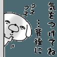 LINEスタンプランキング(StampDB) | ????ウザいぬ!!????