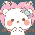 LINEスタンプランキング(StampDB) | ゲスくま★Dreamy★