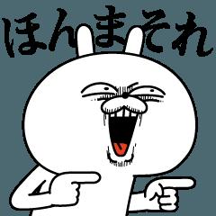 LINEスタンプランキング(StampDB) | 顔芸うさぎ いろんな方言ver