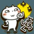 LINEスタンプランキング(StampDB) | しろねこ 日常パック plus!