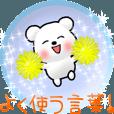 LINEスタンプランキング(StampDB) | 動く! キラキラ出現!よく使う言葉!