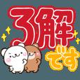 LINEスタンプランキング(StampDB) | 小さなスマホに優しい★デカ文字【敬語】