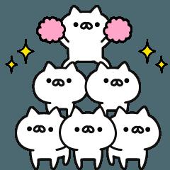 LINEスタンプランキング(StampDB) | ちょこまか動くネコ