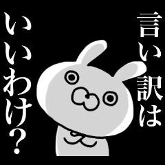 LINEスタンプランキング(StampDB) | ??ウサギ様の言うとおり??