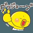 LINEスタンプランキング(StampDB) | ぴっぴの気遣い応援団