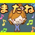 LINEスタンプランキング(StampDB) | 動く!ほのぼのカノジョ【よく使う言葉】