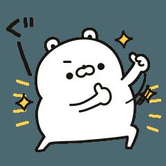 LINEスタンプランキング(StampDB) | ぽちゃクマさん