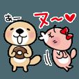LINEスタンプランキング(StampDB) | 突撃!ラッコさん ラブラブ編2