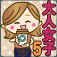 LINEスタンプランキング(StampDB) | 大人女子の丁寧な即答?5【秋色ゆる敬語】