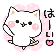 LINEスタンプランキング(StampDB) | 気づかいのできるネコ♪ 動くスタンプ2
