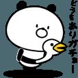 LINEスタンプランキング(StampDB) | 動く!だじゃれパンダさん