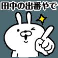 LINEスタンプランキング(StampDB) | 田中に送る関西弁うさぎ