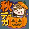 LINEスタンプランキング(StampDB) | 【秋だよ!!?実用的】デカかわ文字