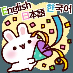 LINEスタンプランキング(StampDB) | うさぎの3カ国語トーク