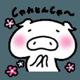 LINEスタンプランキング(StampDB) | トンキチ 博多弁