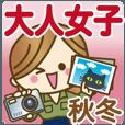 LINEスタンプランキング(StampDB) | 【秋〜冬】大人女子?丁寧言葉&イベント