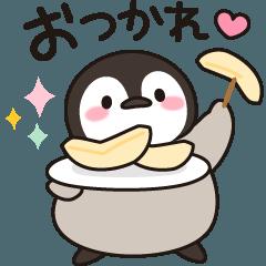 LINEスタンプランキング(StampDB) | うごく!ほのぼの子ペンギン2