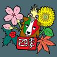 LINEスタンプランキング(StampDB) | イタリア語かいわんこ 4 【四季】