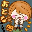 LINEスタンプランキング(StampDB) | おとなカノジョ2★実用的!大人可愛い秋冬