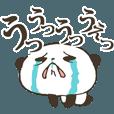LINEスタンプランキング(StampDB) | 号泣パンダ