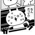 LINEスタンプランキング(StampDB) | 流れる!漫画うさぎ
