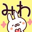 LINEスタンプランキング(StampDB) | 【みわ】さんが使う用スタンプ.