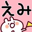 LINEスタンプランキング(StampDB) | 【えみ】さんが使う用スタンプ。